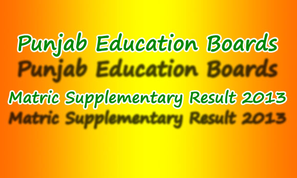 All Punjab Boards Matric (Supplementary ) Result 2013 announced