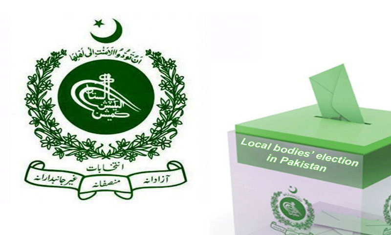 LG Polls in sindh will be held on 18th January 2014