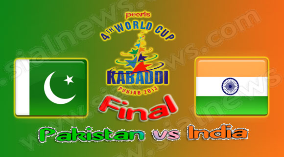 Pakistan vs India 4th Kabaddi World Cup 2013 Final Match Live Streaming