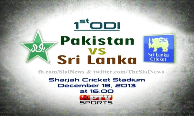 Pakistan vs Sri Lanka 1st ODI Cricket Match