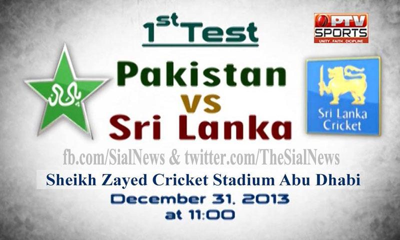 Pakistan vs Sri Lanka, 1st Test Cricket Match: Live Stream, TV Info and Preview