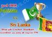 Pakistan vs Sri Lanka 3rd ODI Cricket Match Live Streaming on 22nd December 2013