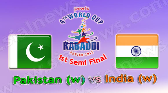 2013 watch live streaming of 4th kabaddi world cup 2013 at sialtv com