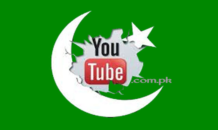 Good news for YouTube users in Pakistan