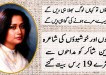 Parveen Shakir 19th death anniversary being observed today
