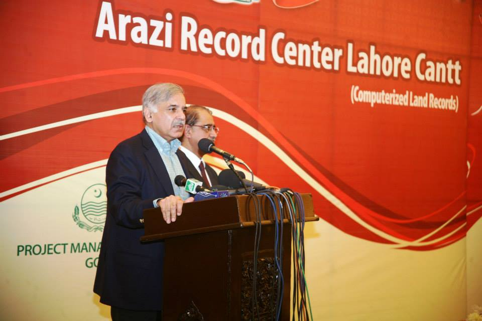 Shahbaz Sharif inaugurated Land Record Computerization Centre