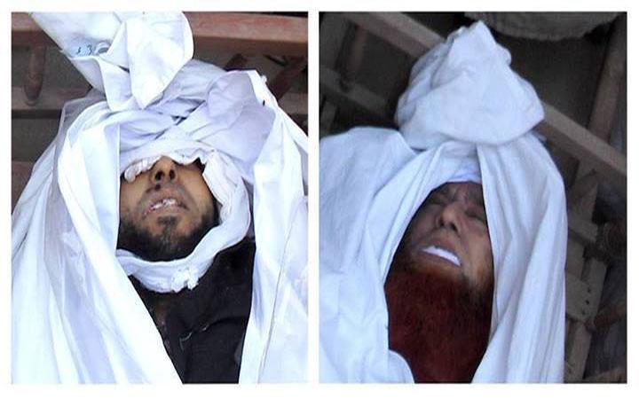 Innocent Muslim / Tablighee Member's From Morocco who was killed in Karachi
