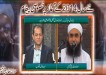 Maulana Tariq Jameel New Year Special