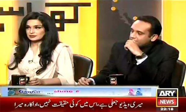 Meera Scandal With Captain Naveed