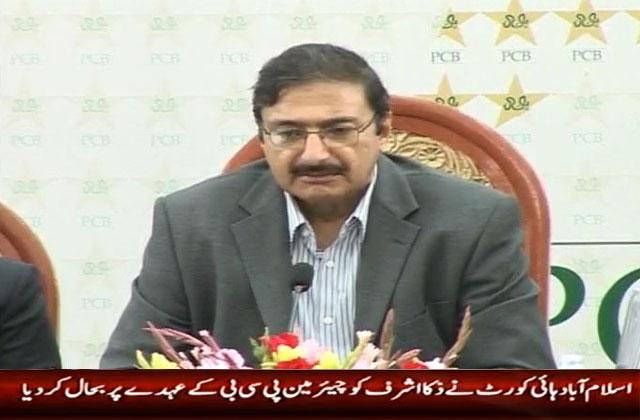Islamabad High Court restores Zaka Ashraf as PCB chief