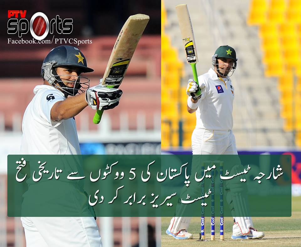 Azhar Ali hits ton as Pakistan wins Sharjah Test to level three-match series 1-1