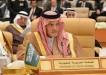 Saudi Arabia Foreign Minister Saud Al-Faisal