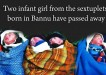 Two infant baby Girls from the sextuplets born in bannu died