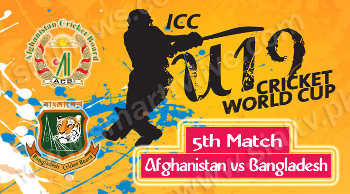 Afghanistan vs Bangladesh, Watch 5th Cricket Match ICC Under-19 World Cup 2014