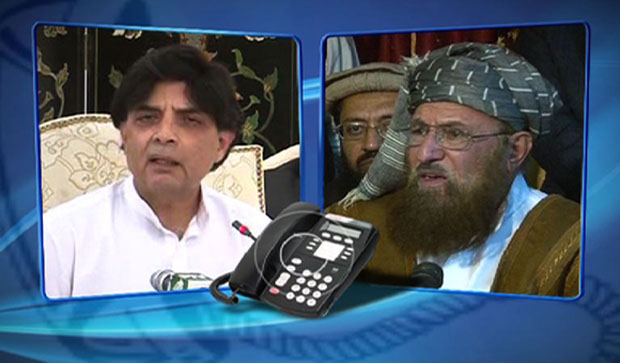Interior Minister Chaudhry Nisar phones Maulana Sami ul Haq