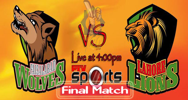 Lahore Lions vs Faisalabad Wolves Final Match Faysal Bank T20 Cup 2014 Live