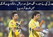 MS Dhoni, Suresh Raina & 6 other indian cricketers involved in spot fixing