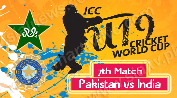 Pakistan U-19 vs India U-19, Watch 7th Cricket Match ICC Under-19 World Cup 2014