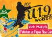 Pakistan vs Papua New Guinea 16th Cricket Match Under-19 World Cup 2014 Live Streaming