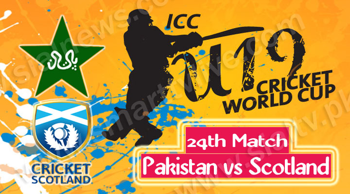 Pakistan U-19 vs Scotland U-19, Watch 24th Cricket Match ICC Under-19 World Cup 2014 Live