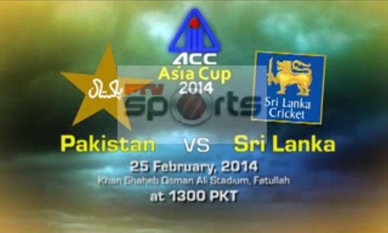 Pakistan vs Sri Lanka Asia Cup 2014 Match