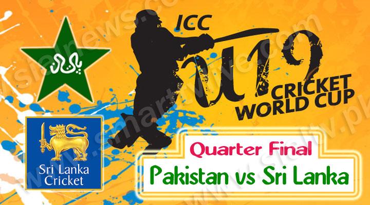 Pakistan U-19 vs Sri Lanka U-19 Quarter Final Match Live Streaming 22nd Feb 2014 – World Cup