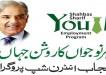 Punjab Youth Internship Program 2014