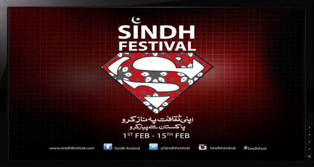 Sindh Cultural Festival 2014 launched at Mohenjo Daro