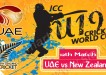 UAE vs New Zealand 12th Cricket Match Under-19 World Cup 2014 Live Streming
