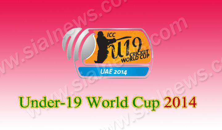 ICC Under-19 Cricket World Cup 2014 Schedule & Fixtures