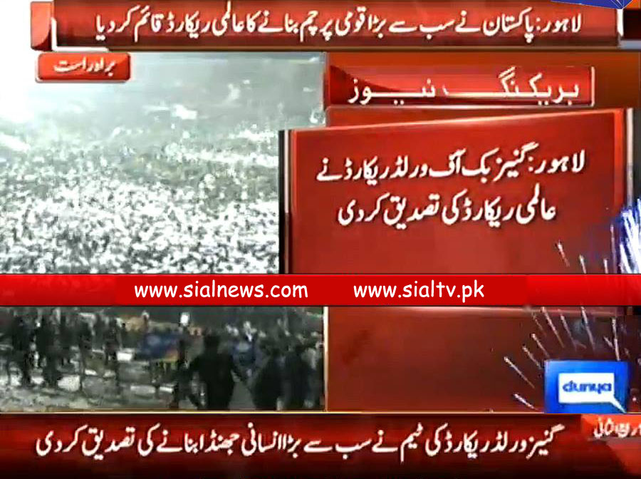 Pakistan makes world record of Largest National Human Flag