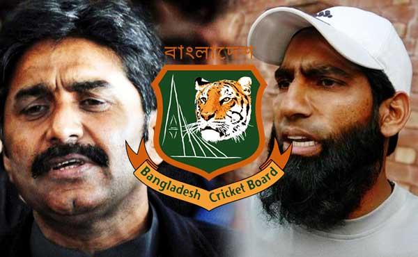 World T20: Ex-Pakistani players slam Bangladesh over ban on waving rival's flags
