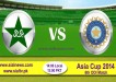 Pakistan vs India 6th ODI Match Asia Cup 2014 Live Streaming