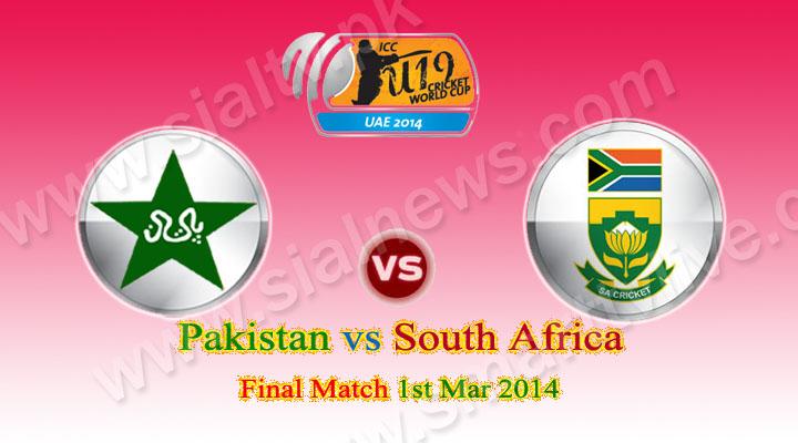 World Cup: Pakistan U-19 vs South Africa U-19 ODI Match Live Streaming 1 March 2014