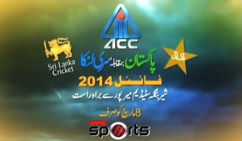Asia Cup: Pakistan vs Sri Lanka Final Match Live  – 8th March 2014