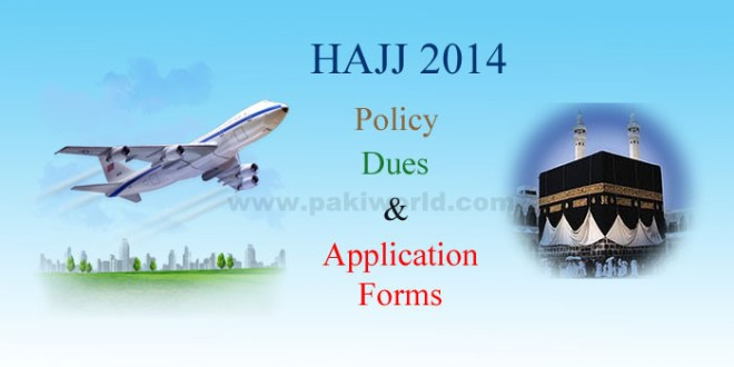Hajj Policy 2014 announced by Pakistan
