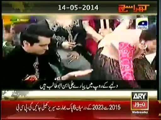 GEo TV Blasphemy in Morning Show
