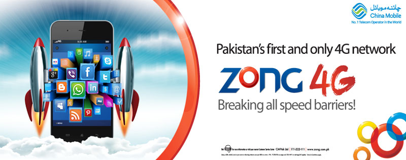 Zong 4G Internet Packages Detail