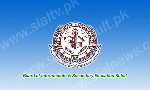 BISE Kohat Board Matric Result 2014 Online (9th & 10th Class)