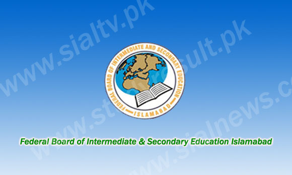 FBISE Islamabad Board Matric (SSC-II) Result 2014
