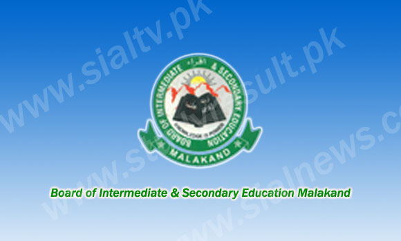 BISE Malakand Board Inter (FA / F.Sc) Result 2014 Online