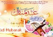 Eid-ul-Fitr 2014 Wallpapers (4)