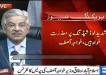 Khawaja Asif apologizes to nation for loadshedding