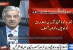 Khawaja Asif apologizes to nation for loadshedding