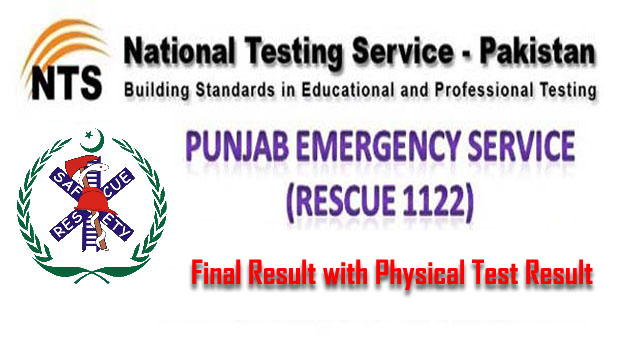 Rescue 1122 NTS Test 2014 Online Final Result with Physical Test Result