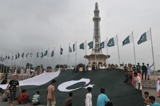Pakistan Nation celebrates 68th Independence Day today