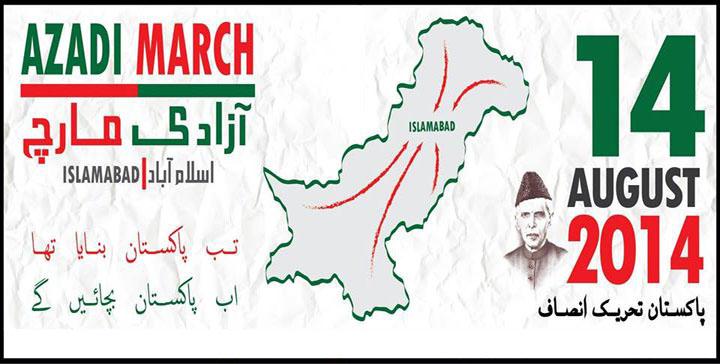 Imran Khan PTI Azadi March Lahore to Islamabad – Live