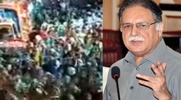 Pakistan govt will avoid usage of power: Pervaiz Rasheed