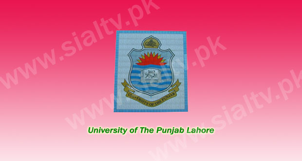 Punjab University Lahore BA / BSc Annual Result 2014 announced
