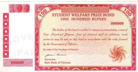 National Savings Prize Bond Draw Rs. 100 in Multan 15th August 2014